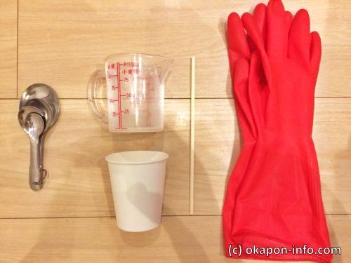 ホウ砂なし普通のスライム作り方道具