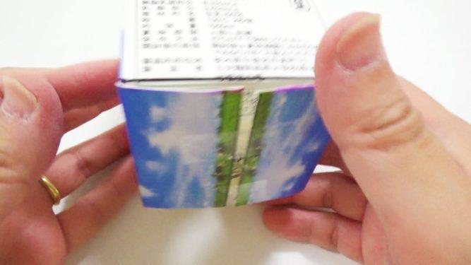 牛乳パック貯金箱作り方手順3