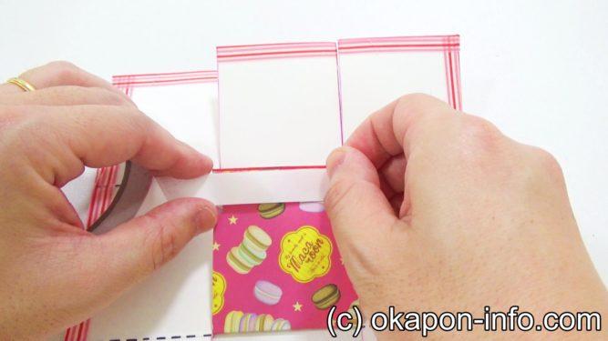 牛乳パックバッグの作り方手順5