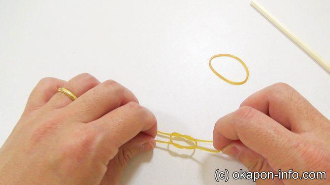 カタパルトの作り方手順1