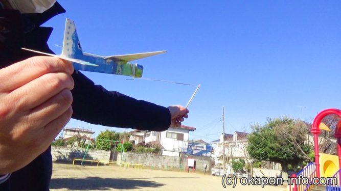 牛乳パック飛行機カタパルトで飛ばす