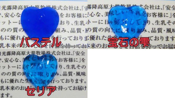 レジン透明感の比較2