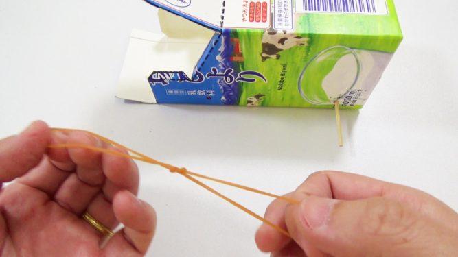 牛乳パック輪ゴムで動く車作り方手順4