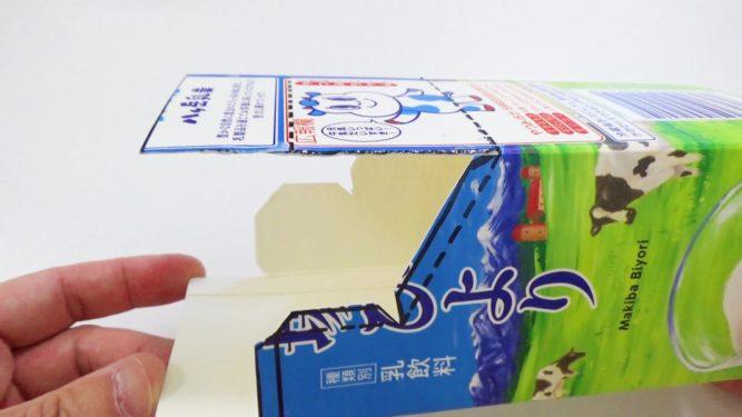 牛乳パック輪ゴムで動く車作り方手順3