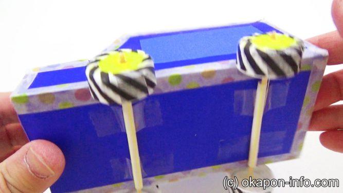 牛乳パック車作り方手順5