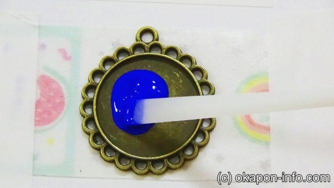 レジンでアクリル絵の具を塗る手順2