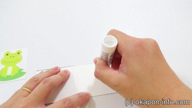 牛乳パックパッチンカエル作り方手順4