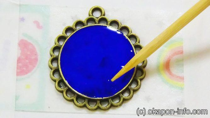 レジンでアクリル絵の具を塗る手順3