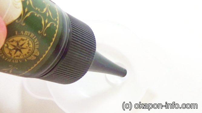レジン水面の作り方手順3
