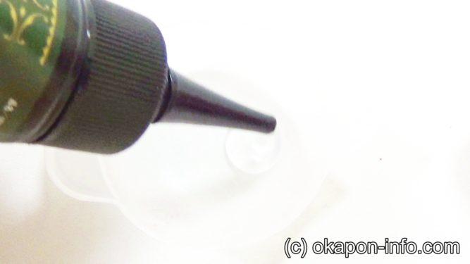 レジン水面の作り方手順2