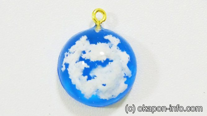 雲レジンの作り方手順5