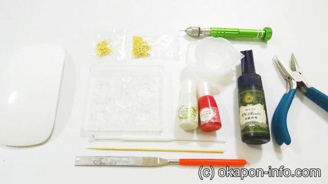 レジンでハートの作り方に必要な道具と材料
