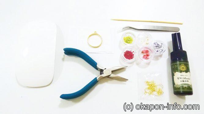 レジンでピアスを作るのに必要な道具と材料