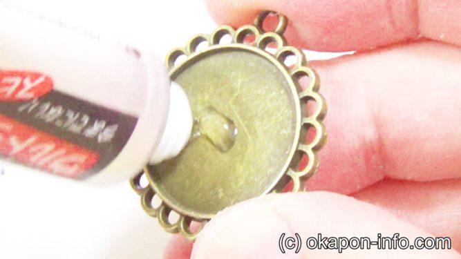 レジンで宝石の作り方手順4