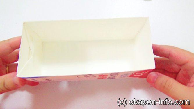 牛乳パックで小物入れの作り方手順1