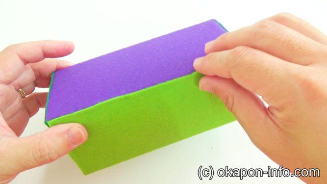 牛乳パックびっくり箱の作り方手順3