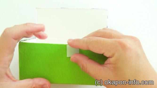 牛乳パックびっくり箱の作り方手順4