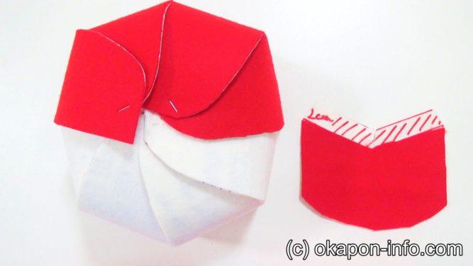 牛乳パックで帽子の作り方手順4