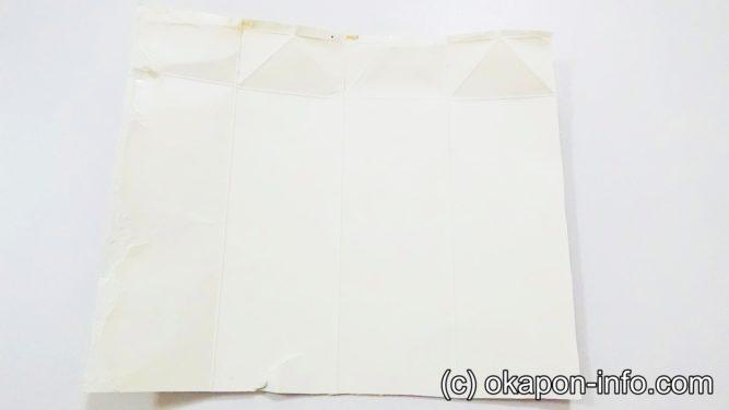 牛乳パックを使った積み木の作り方手順(三角)1