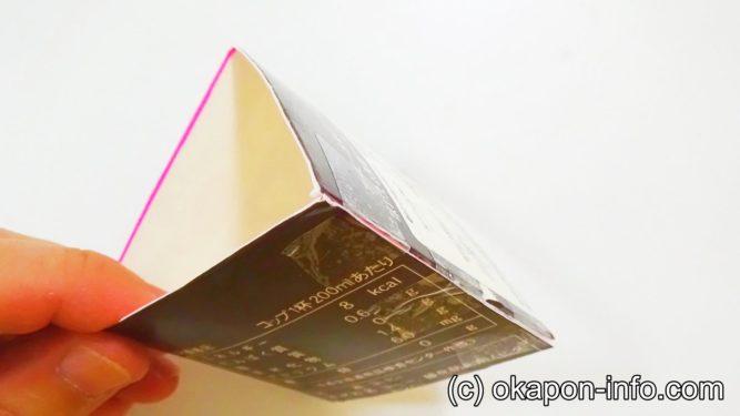 牛乳パックを使った積み木の作り方手順(三角)2