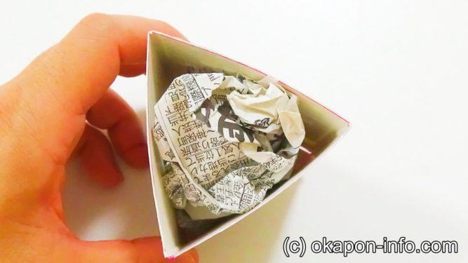 牛乳パックを使った積み木の作り方手順(三角)4