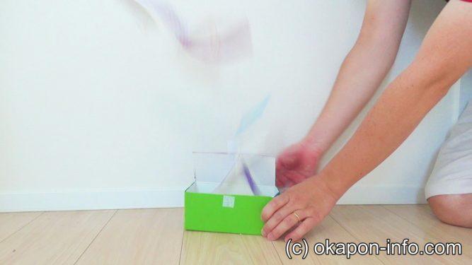 牛乳パックびっくり箱の作り方手順7