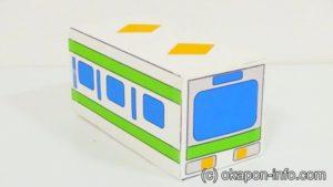 牛乳パック電車の作り方手順3