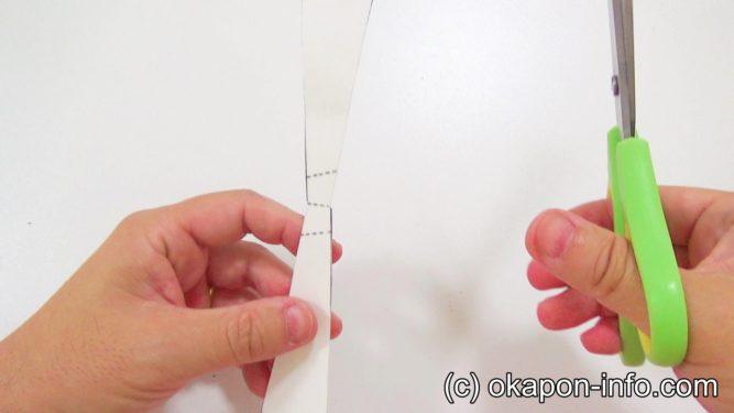 牛乳パック竹とんぼの作り方手順3