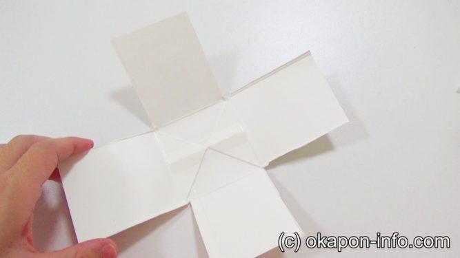 牛乳パックコマの作り方手順1