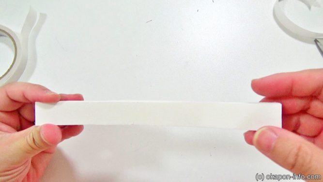 牛乳パックボールの作り方手順1