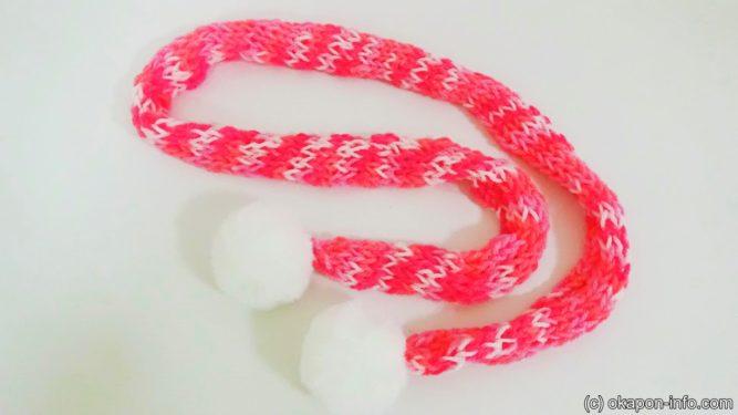牛乳パック編み物の作り方手順3