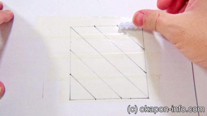 ストローコースターの作り方手順4