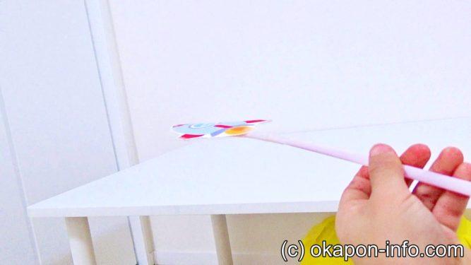 ストローロケットの作り方手順4