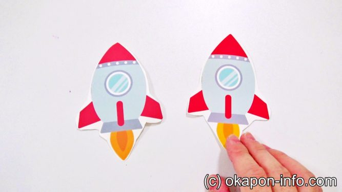 ストローロケットの作り方手順3