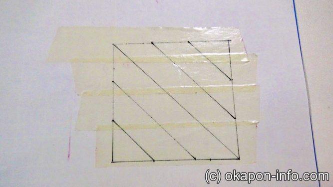 ストローコースターの作り方手順3