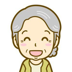 おばあちゃんにこにこ