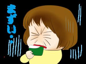 ゲーム 定番 罰 【シーン別】罰ゲームで飲み会・合コンは10倍盛り上がる!!